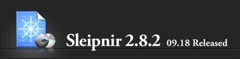 Sleipnir 2.8.2 リリース