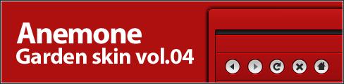Garden Skin vol.04 -Anemone-