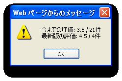 FlickAddress ☆