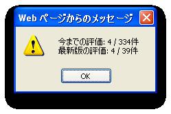 Sleipnir Mobile 日本語☆