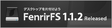 FenrirFS 1.1.2