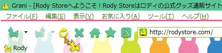 Rody_skin1.png