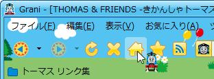 THOMAS1.png