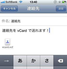 FlickAddress vCard