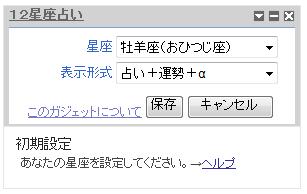 gadjet_03%2003.png