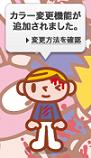 pitty__kun.png