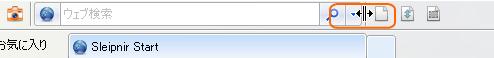検索ボックスのサイズ変更