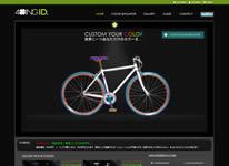 自転車 オーダーメイドカスタマイズ/4ingid