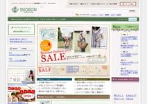 イノブン オンラインショップ(雑貨通販)
