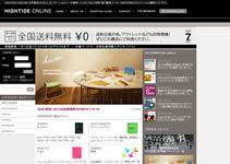 手帳・雑貨通販のHIGHTIDE ONLINE ハイタイドオンライン