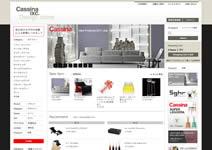 Cassina ixc. Design store | モダンな高級家具・インテリア通販のカッシーナ・イクスシー