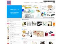Spiral Online Store | スパイラルオンラインストア