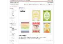 インテリア雑貨 通信販売 デザイナーグッズのオンラインセレクトショップ ショップガーデン