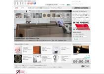 Generate Design: 雑貨・デザインインテリアのセレクトショップ