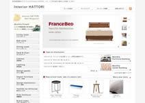 家具・インテリア通販 interior HATTORI <インテリア家具通信販売>