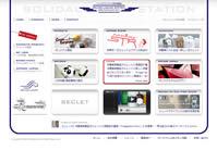 USBメモリーオリジナルデザイン・ガジェットOEM開発・コンテンツ配信|ソリッドアライアンス[Solid Alliance]