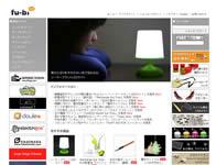fu-bi(フウビ)■ デザイン雑貨、テーブル & キッチンウェア、アクセサリ
