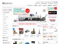 デザイナーズ家具のインテリアショップ hhstyle.com