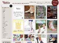 靴下専門店 Tabio(タビオ)オンラインストア