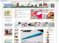 文房具 通販|輸入文具 店|フライハイト ステーショナリー WebShop