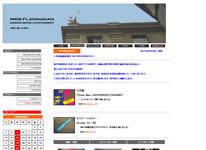 index-flannagan-web