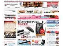 文房具通販、輸入文具のお店 - ワキ文具