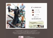 鞄の熟練職人が作る革鞄の工房、土屋鞄製造所 WEB本店