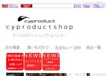【楽天市場】オリジナルデザインの皮革製品です!:cyproduct shop[トップページ]