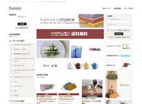 hanon | STUDIO M(スタジオエム)、iittala(イッタラ)等の食器や雑貨の通信販売。