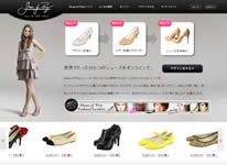 オーダーメイド・シューズ、カスタムシューズ Shoes of Prey(シューズ・オブ・プレイ) - Shoes of Prey
