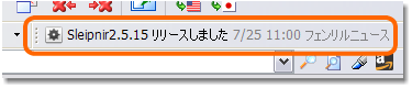RSSリーダー Headline-Ticker Toolbar版