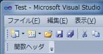 vc_macro_toolbar_20110623.png