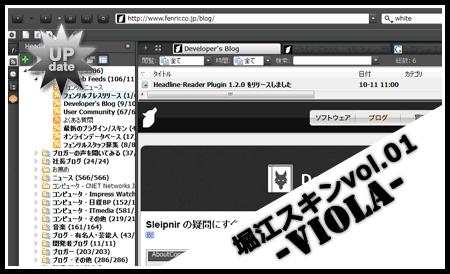 viola_03.png