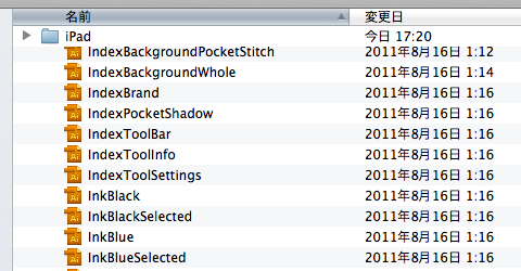 Finder List View