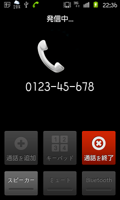 android-action_call