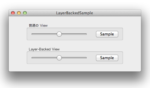 Layer-Backed Sample