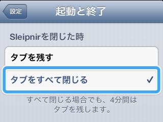 Sleipnir Mobile