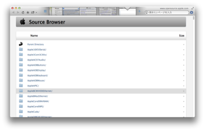 Source Browser