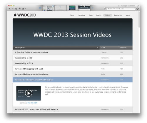 wwdc2013sessions