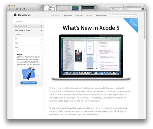 xcode5preview