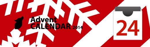 Fenrir Advent Calendar 2014