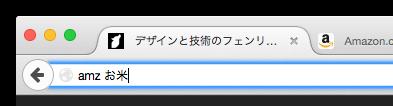 Custom Search in Firefox