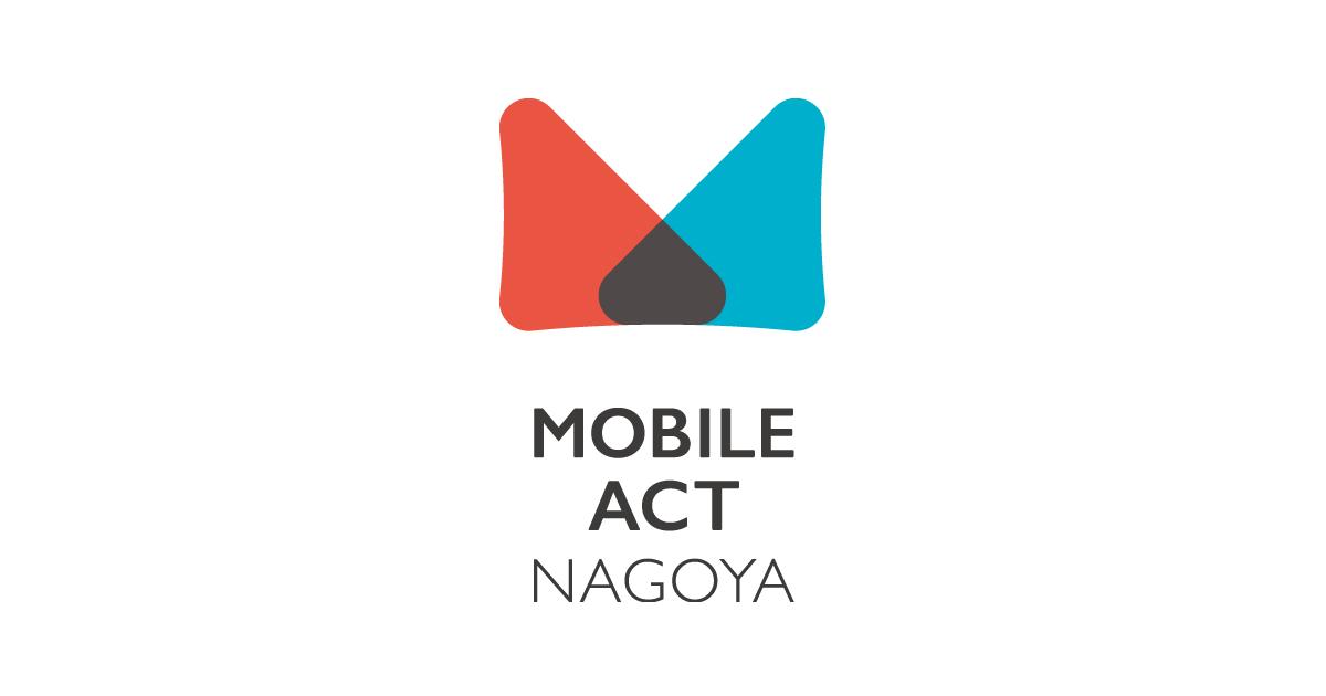 MobileActNAGOYA-1
