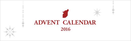Fenrir Advent Calendar 2016